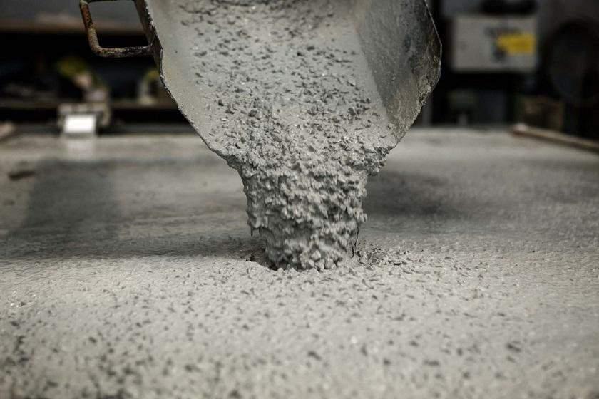 бетонная смесь бсг в10