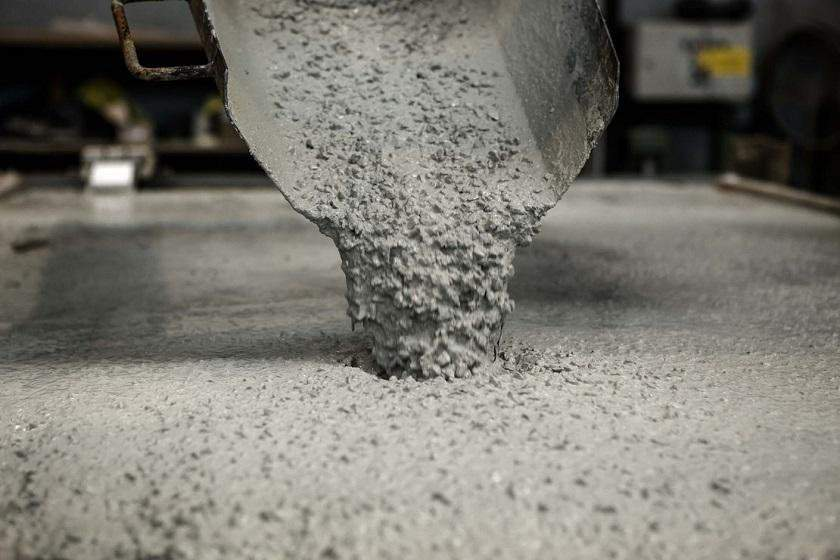w2 бетон